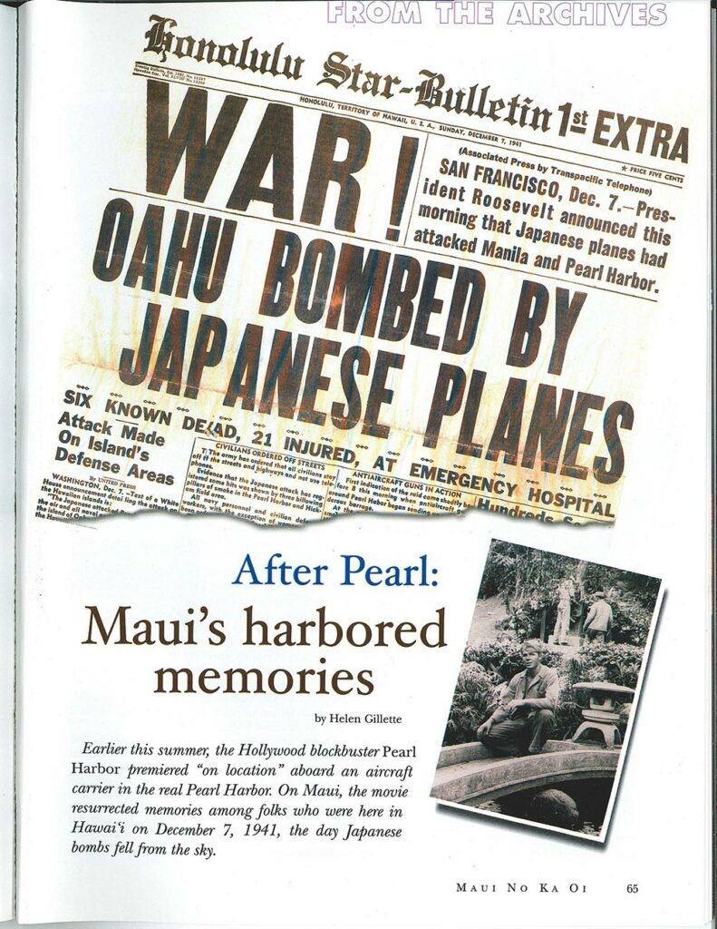 summer after pearl harbor