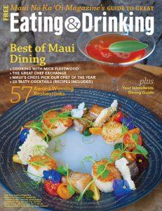 maui restaurant guide 2017