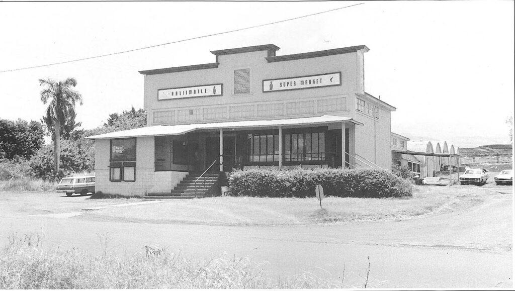 Hali'imaile General Store