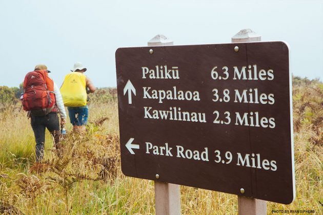 Haleakala Crater sign