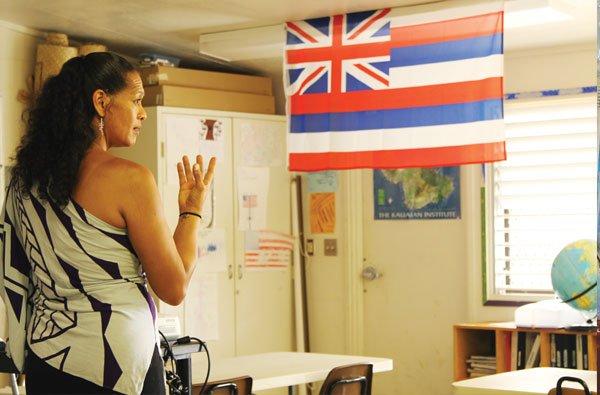 Hawaiian immersion schools