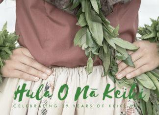 Hula O Na Keiki