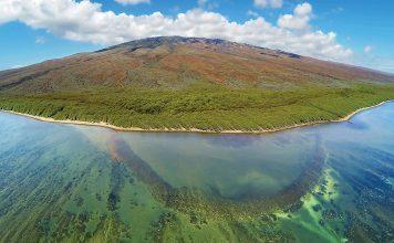 Waiopae Fishpond Lanai Hawaii
