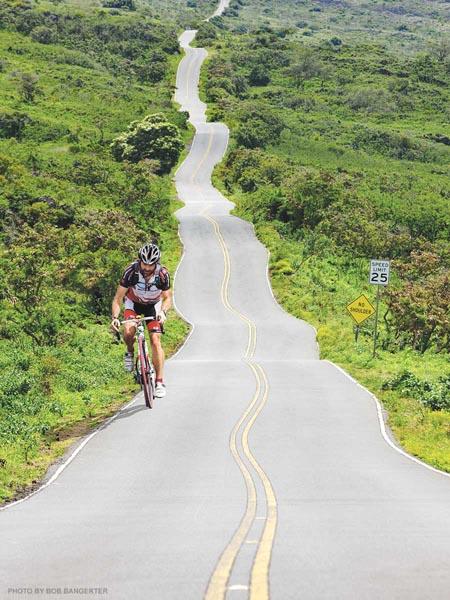 upcountry bike ride in maui