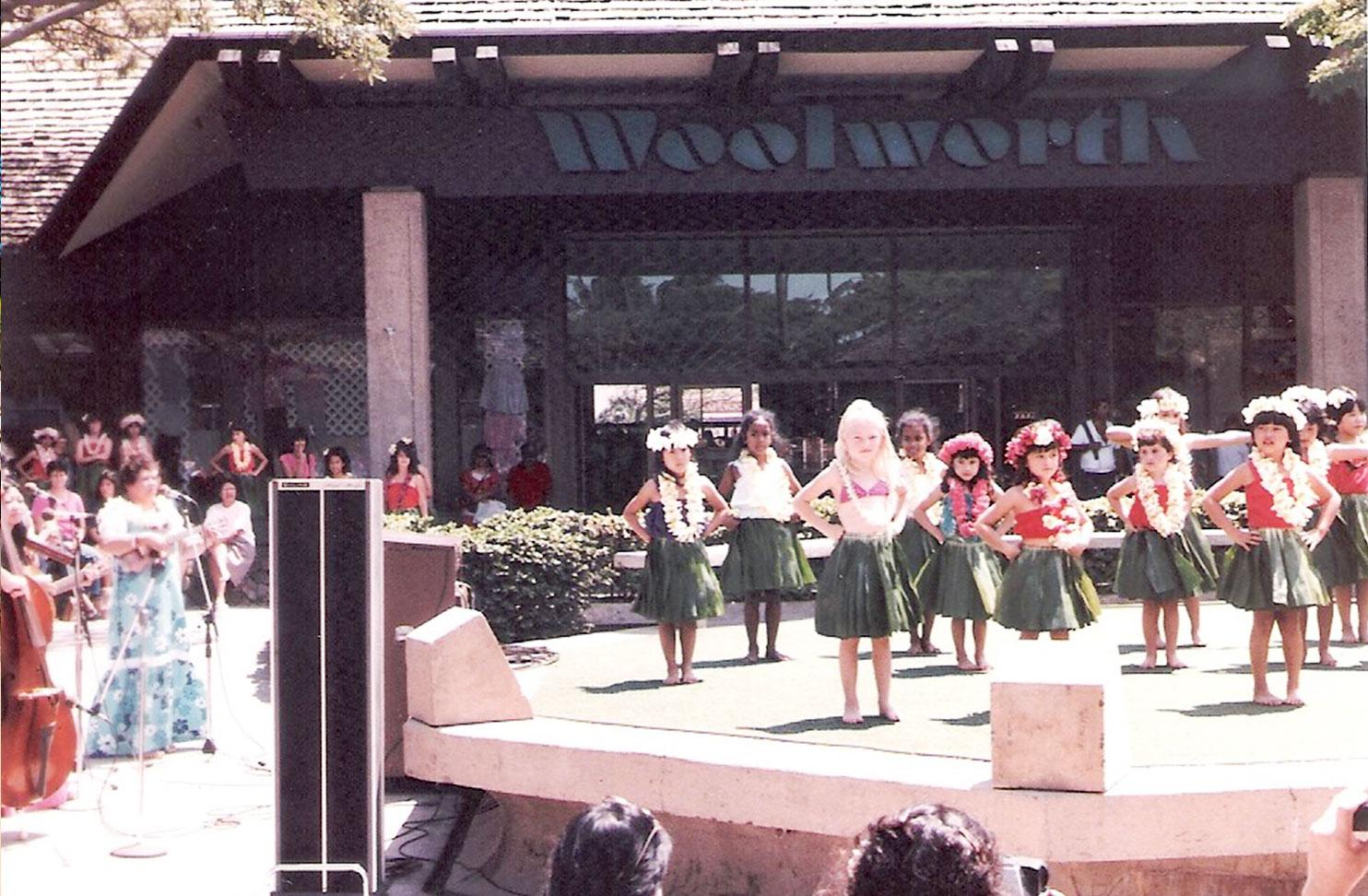 Maui Mall 1980s