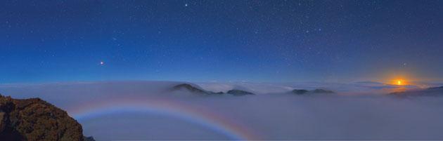 rainbow above Hawaiian sky