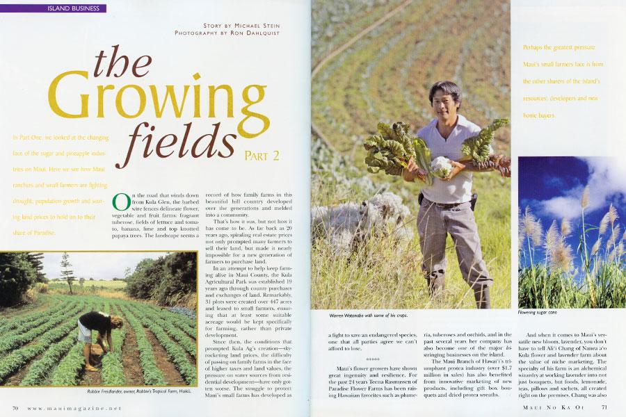 The Growing Fields