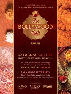bollywood ball