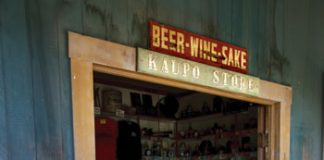Kaupo Store