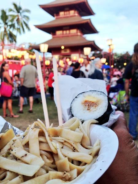 Lahaina obon festival food