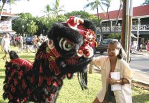 Maui chinese new year