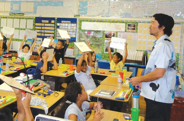 Paia Hawaii school classroom