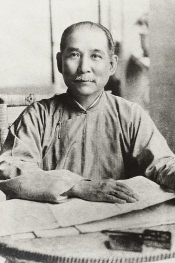 Sun Yat Sen