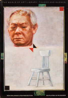 The White Chair by Sanit Khewhak.